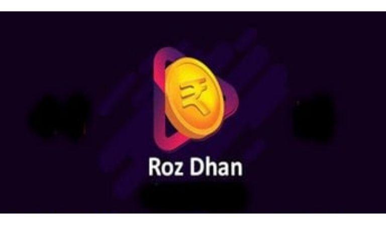 Roz Dhan App Se Paise Kaise Kamaye in Hindi?
