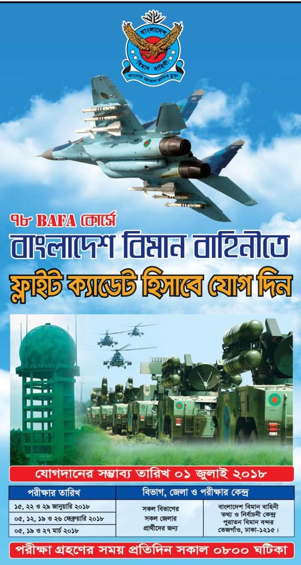 Air Force job circular 2018 Govt Jobs in Bangladesh