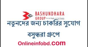 Bashundhara Group Job vacancy 2018