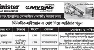 Myone Electronics Job Circular 2018-মাইওয়ান কম্পানি নিয়োগ বিজ্ঞপ্তি ২০১৮
