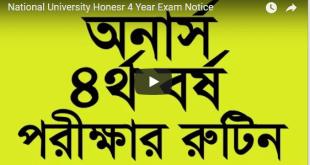 National University Honesr 4 Year Exam Notice