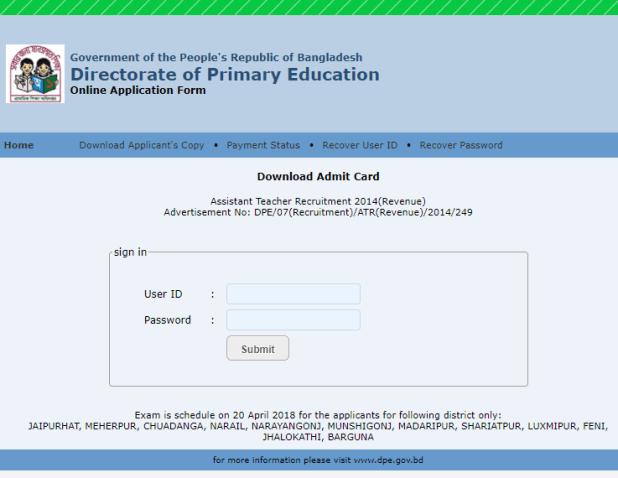 Primary Teacher Admit Card Download 2018 dpe.teletalk.com.bd