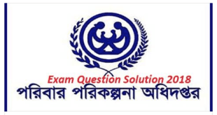 Total 100 marks and time only 1 hour. So it's really very hard to answer 80 MCQ questions within the fixed 60 minute. The result of the today's examination of DPE will be published soon. To get result from here stay connected with this page. Directorate General of Family Planning DGFP Exam Question Solution 2018 Job Exam Result 2018 The result will be published very soon. After publishing the result you can get result from here easily. To get updated visit our web page and stay tuned. How to Download all Page Solution Directorate General of Family Planning DGFP Exam Question Solution 2018 From here you can directly view all pages question solution. All of the page is image copy. So it's easy to view from any device. Not need to any browser to open the file. So we are hope that in this way you can easily view to. If you unable to find or download MCQ exam question solution then you can be communicated with us. To download all pages question solution as PDF click here the red link DOWNLOAD PDF. The result will be published here when it officially publish. To get next update and result look after at our page and stay connected with us. Everyone can get Directorate General of Family Planning DGFP Exam Question Solution 2018 form online and our website very quickly.