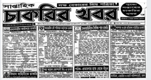 Weekly Job Newspaper 8 June 2018 Download PDF