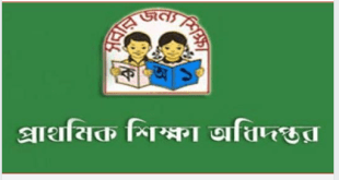 Primary Assistant Teacher Job Exam Important Notice 2018
