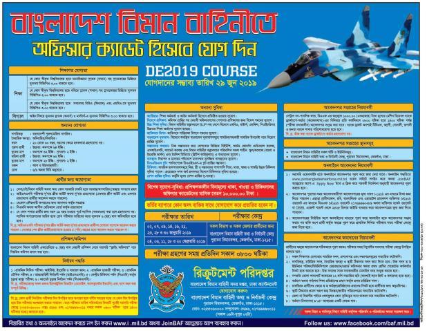 Bangladesh Air Force Job Circular 2019 Join Bangladesh Air Force