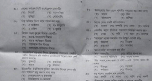 Jobs Hiring Archives - Page 5 Of 7 - OnlineinfoBD :: Online All Job Circular In Bangladesh.