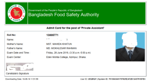 Recent Bangladesh Bank Admit Card 2018 Download