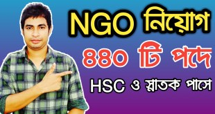 Rural Reconstruction Foundation RRF Job Circular 2019 NGO jobs