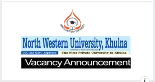 North Western University Job Circular 2020