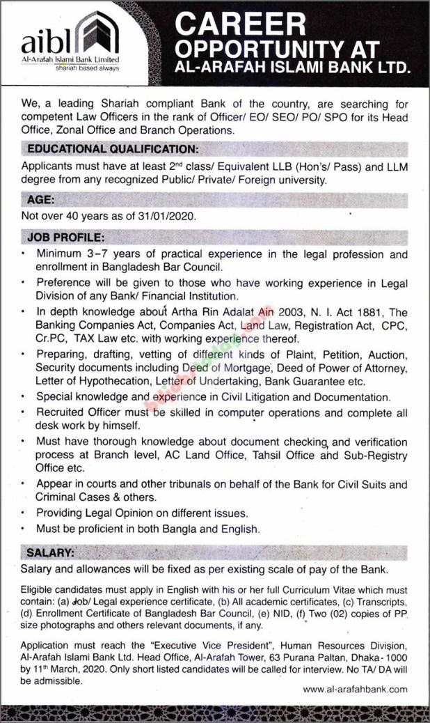Al arafah islami bank job circular 2020 February
