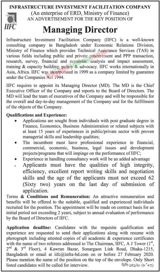 IIFC Company job 2020
