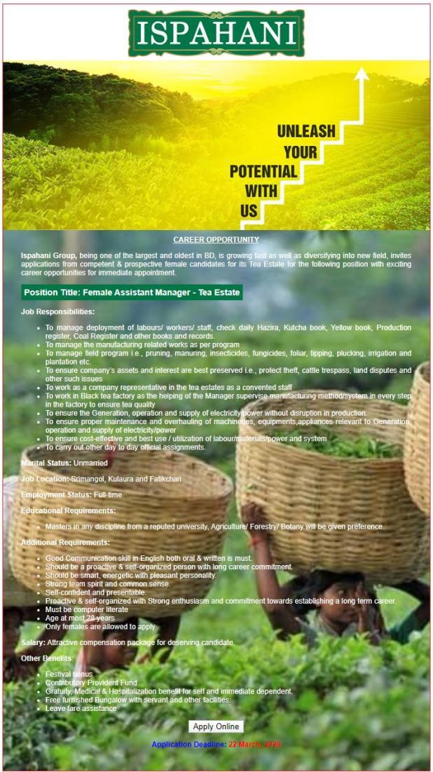 Ispahani Limited Job Circular 2020