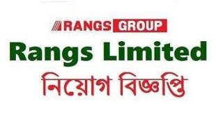 Rangs Group Job Circular 2020