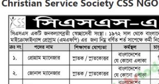 Christian Service Society CSS NGO Recruitment 2020