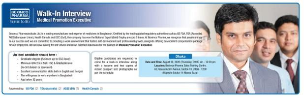 Beximco Pharma Job Circular August 2020