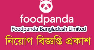 Foodpanda Bangladesh Limited Job Circular