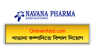 Navana Pharmaceuticals Job Circular 2021
