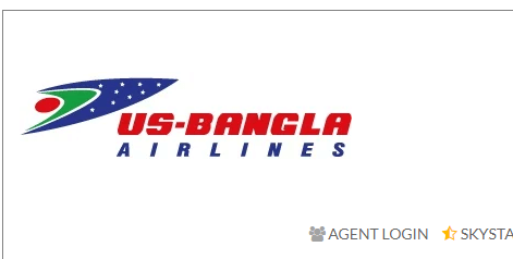 US-Bangla Airlines Job Circular