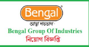 Bengal Group Job Circular 2020