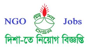 DISA NGO Job Circular 2020