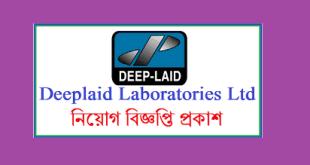 Deeplaid laboratories limited job circular 2020