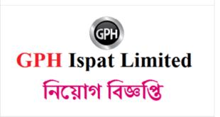 GPH Ispat Limited Job Circular 2020