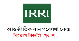 International Rice Research Institute IRRI Job circular 2020