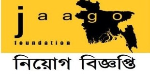 JAAGO Foundation Job Circular 2020