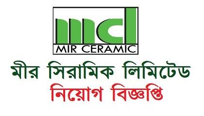Mir group job circular 2020