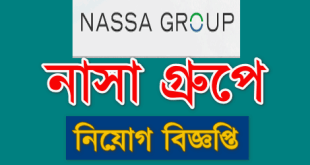 Nassa Group Job Circular 2020