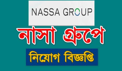 Nassa Group Job Circular 2020