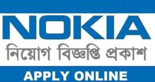 Nokia Careers Opportunity 2020