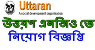 Uttaran NGO Job circular