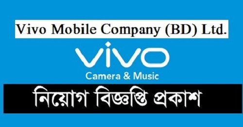 Vivo Mobile Company Job Circular 2020