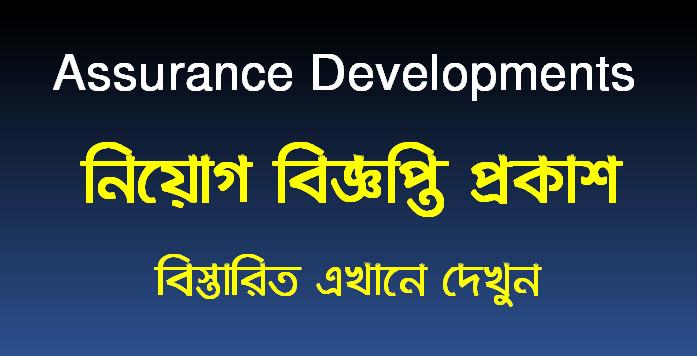 Assurance Developments Limited Jobs Circular 2021