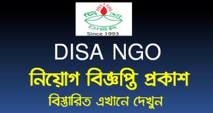 DISA NGO Job Circular Apply process 2020