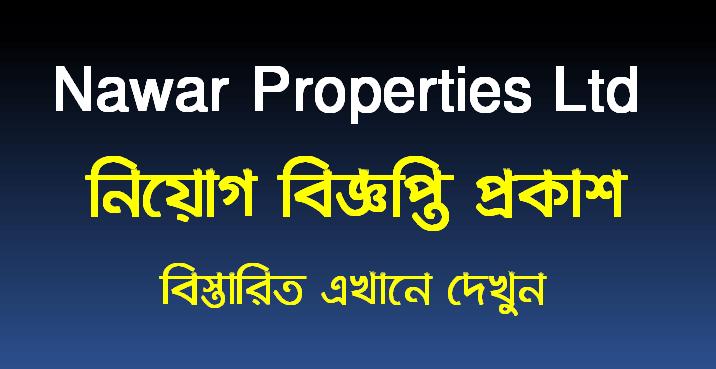 Nawar Properties Ltd Job Circular 2021