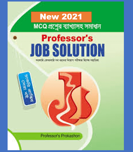 Professors Job Solution PDF 2021 Download