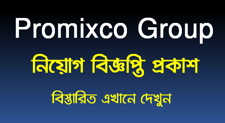 Promixco Group Job Circular 2021