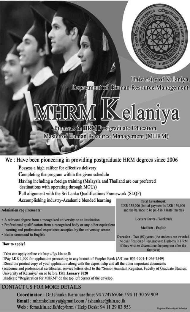 MHRM - University of Kelaniya