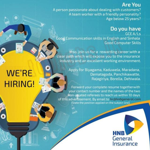 hnb bank vacancies 2019
