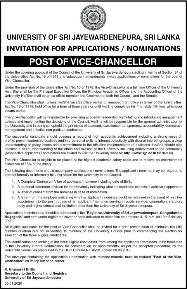 Vice Chancellor - University of Sri Jayewardenepura