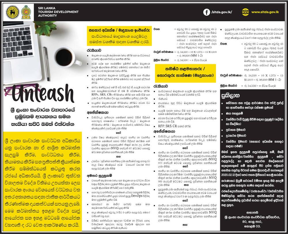 Assistant Director/Software Engineering, Junior Manager/IT (Software) - Sri Lanka Tourism Development Authority 2020 Job vacancies
