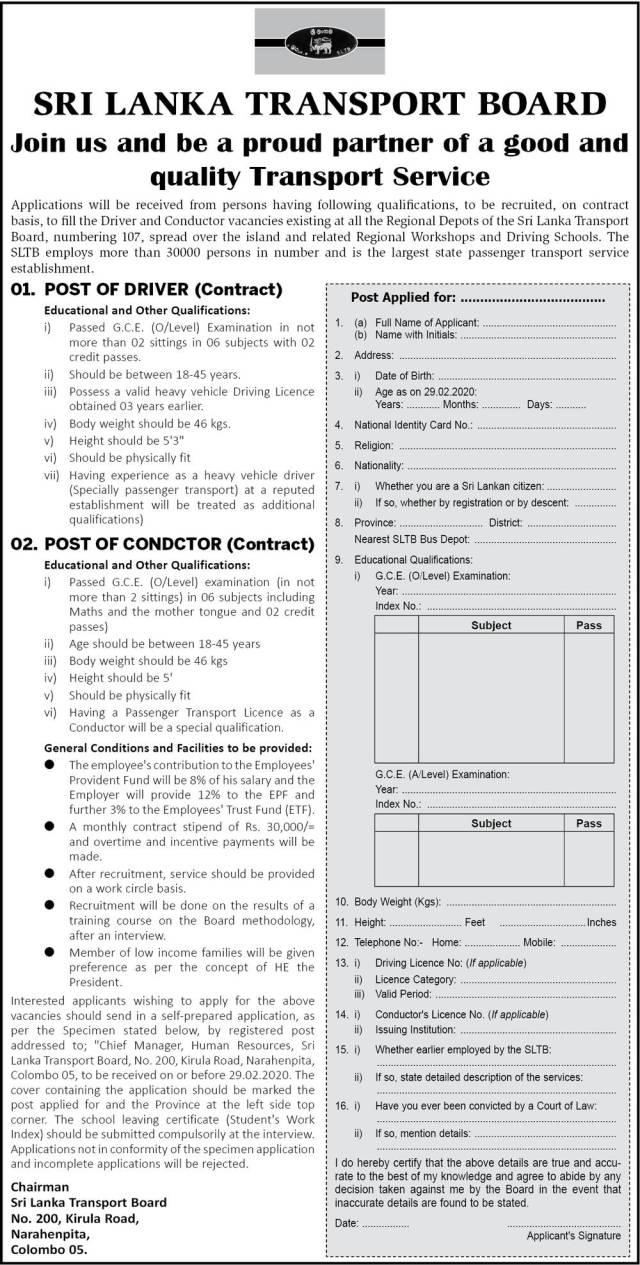 Sri Lanka Transport Board Job vacancies 2020