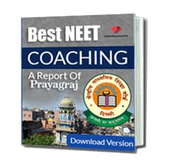 Soft copy for top coaching in Prayagraj, E-book for top coaching in Prayagraj