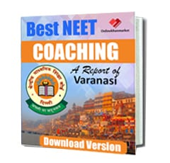 Soft copy for top coaching in Varanasi, E-book for top coaching in Varanasi