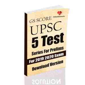 Download GS Score UPSC Coaching Test Series