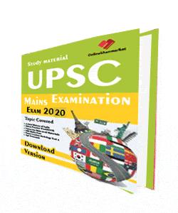 Best UPSC Notes