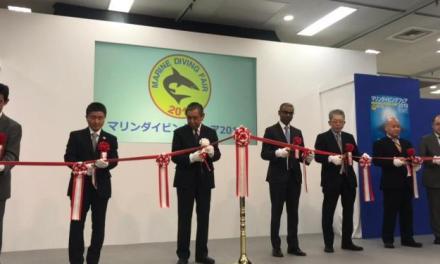 MALDIVES IN 27TH ANNUAL MARINE DIVING FAIR IN TOKYO, JAPAN